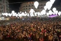 Capodanno 2017 in piazza Bilotti