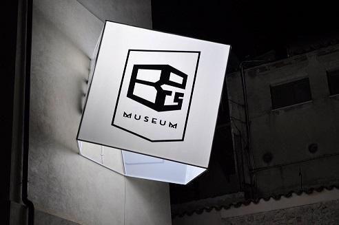 BoCs Art Museum_Ingresso