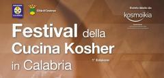 locandina festival cucina kosher - 2